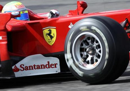 Ferrari Wheel Nut 5